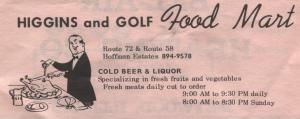 Higgins and Golf Food Mart 1