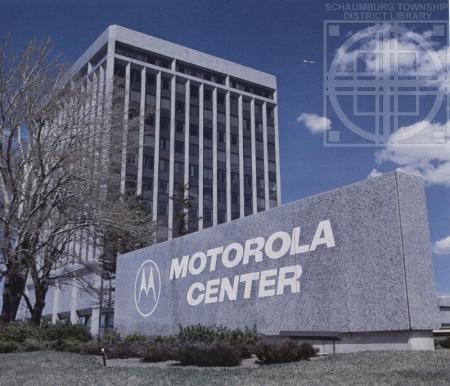 Motorola Center